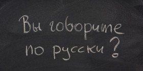 Rusça ve Fransızca Dillerinden Türkçe Diline Cümle Çeviri Programı